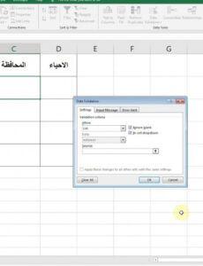 Editable Data Validation Report Template Doc